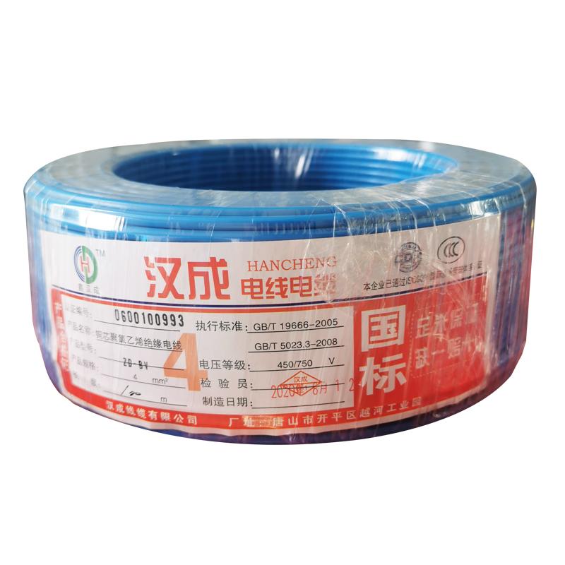 唐山电缆厂 电缆 电缆厂家