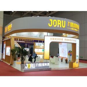 2020世界海参产业(烟台)博览会---九如城展位