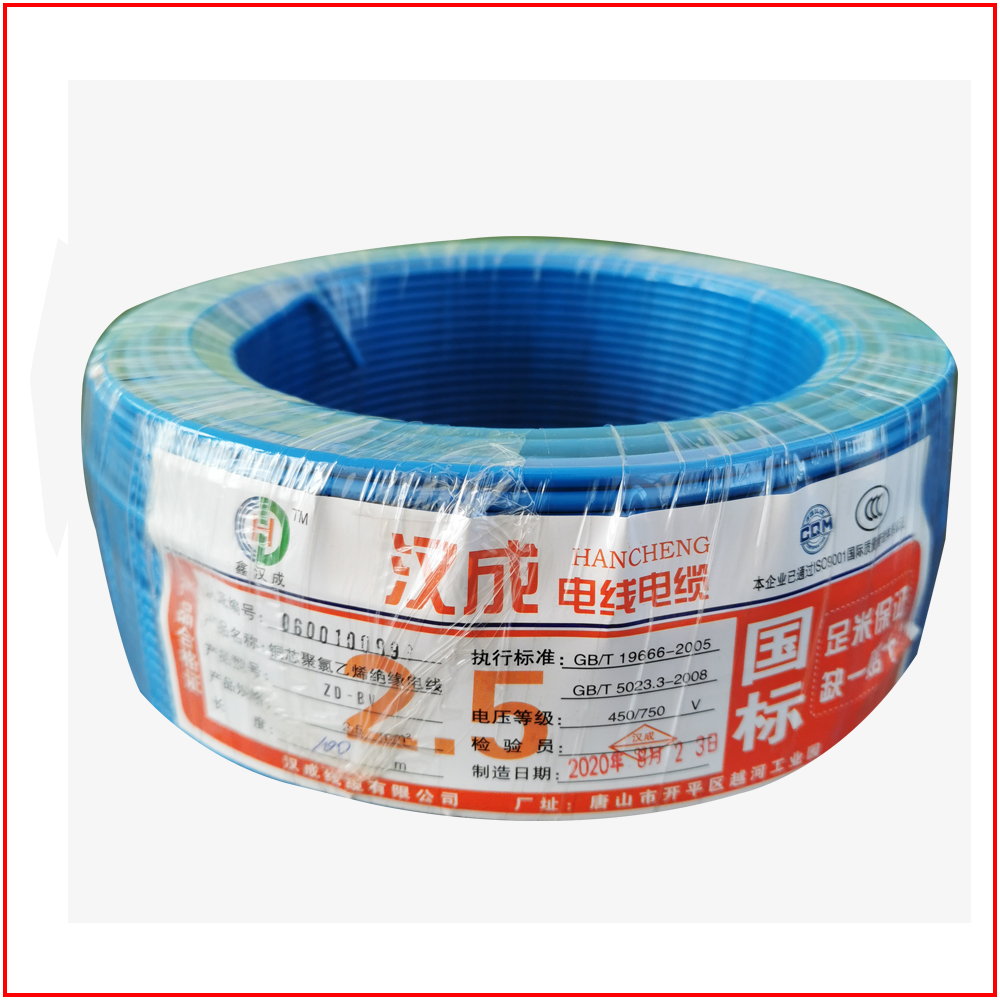唐山布电线 布电线厂家