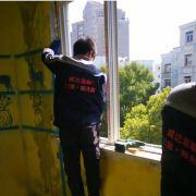 郑州断桥铝门窗