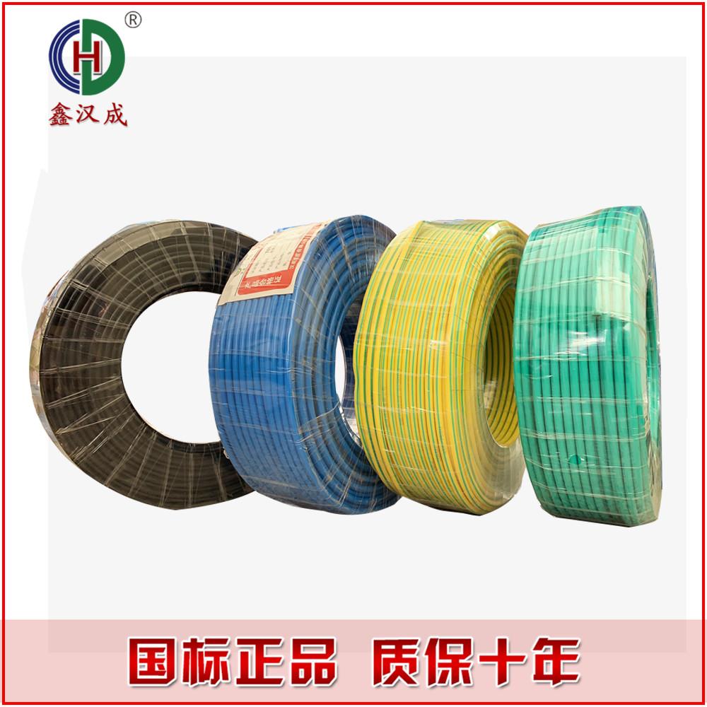秦皇岛电线电缆|电线电缆厂家