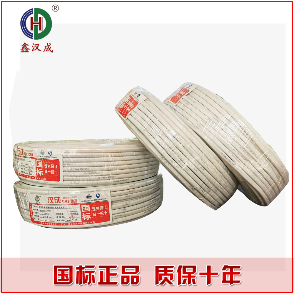 唐山|秦皇岛|北京国标电缆|国标电缆厂家