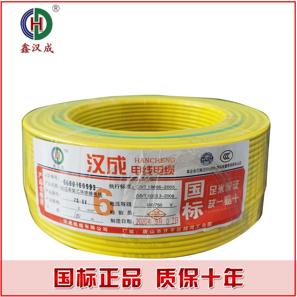 北京高压电缆|高压电缆厂家