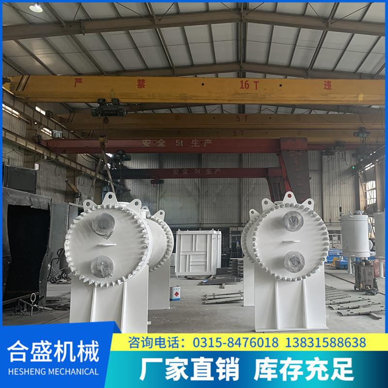 【合盛机械】唐山|北京|天津|上海|广州|内蒙板式换热器机挡板|板式换热器挡板厂家【唐山市丰南区合盛机械厂】