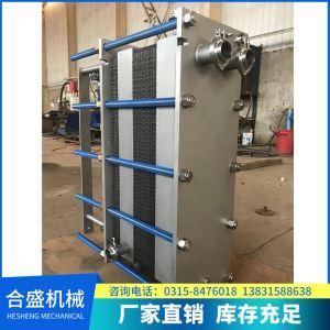 【合盛机械】唐山 北京 天津 上海 广州 内蒙板式换热器机挡板 板式换热器挡板厂家【唐山市丰南区合盛机械厂】