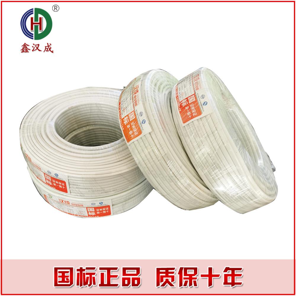 唐山铜芯电缆|铜芯电缆厂家