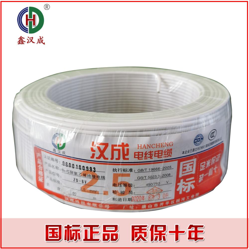 唐山电力电缆 电力电缆厂家