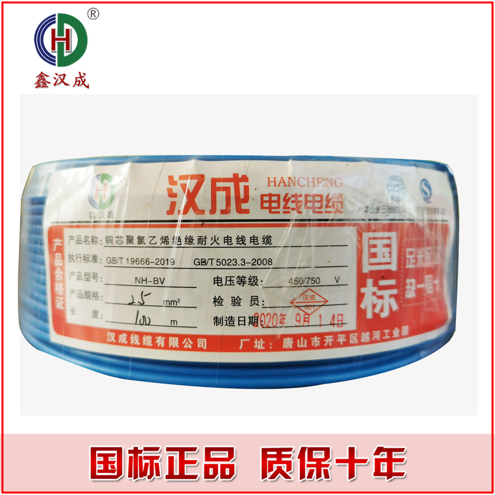 北京布电线|布电线厂家