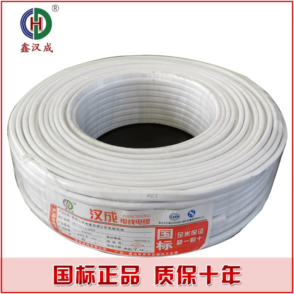 北京护套线 护套线厂家
