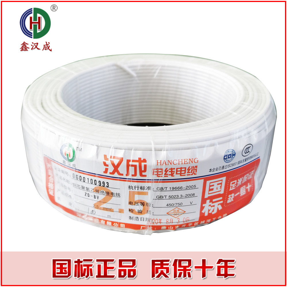 廊坊国标电缆|国标电缆厂家