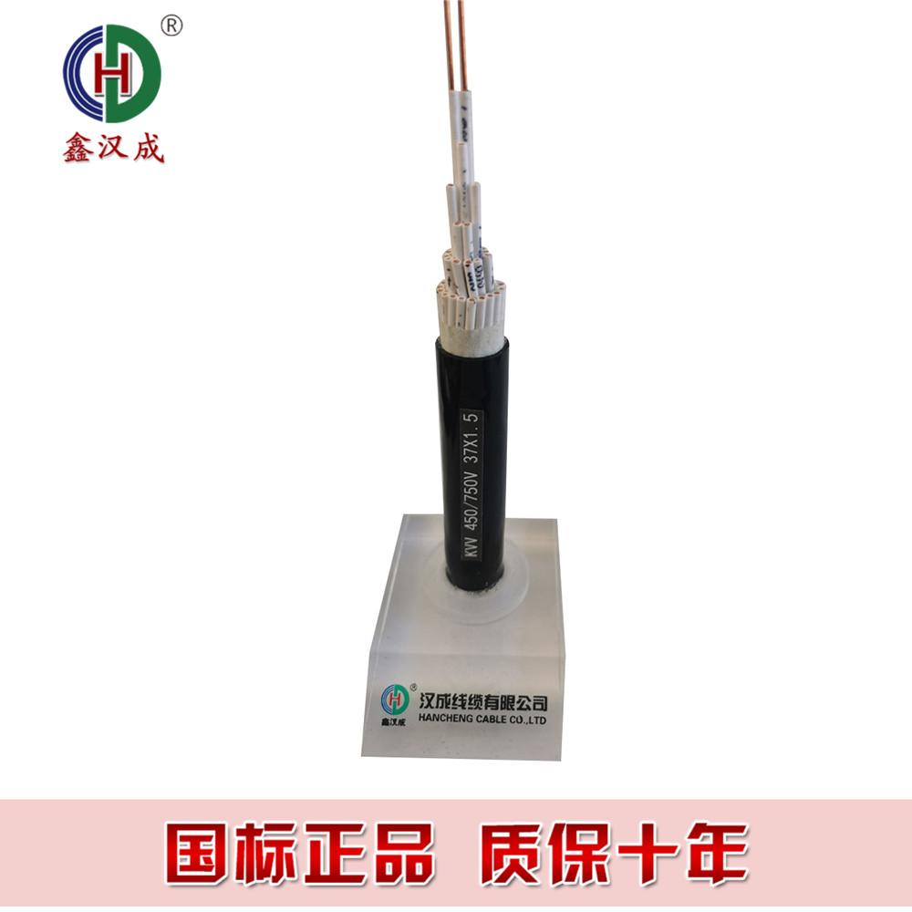 唐山电缆|电缆厂家