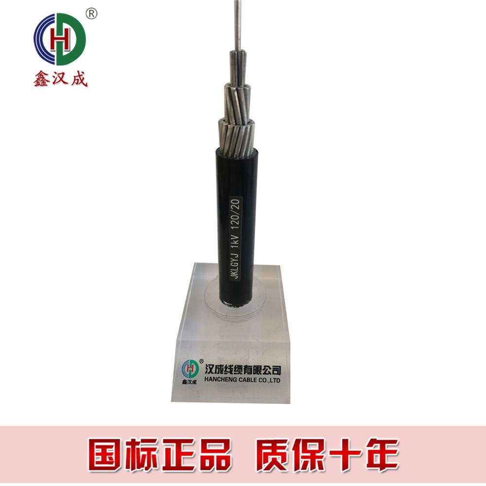 唐山低烟无卤电缆|低烟无卤电缆厂家