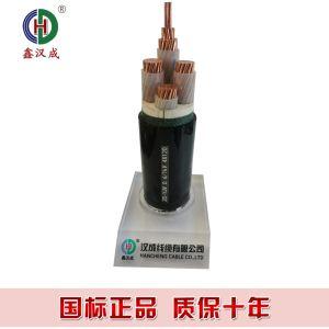 高压电缆|高压电缆厂家
