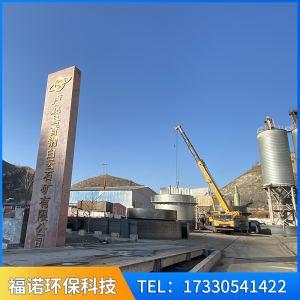 唐山白灰窑改造工程 卢龙县首钢白云石矿有限公司改造工程