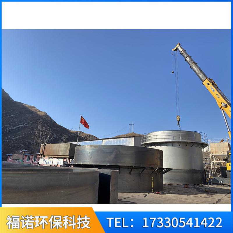 卢龙首钢白云石矿白灰窑改造工程
