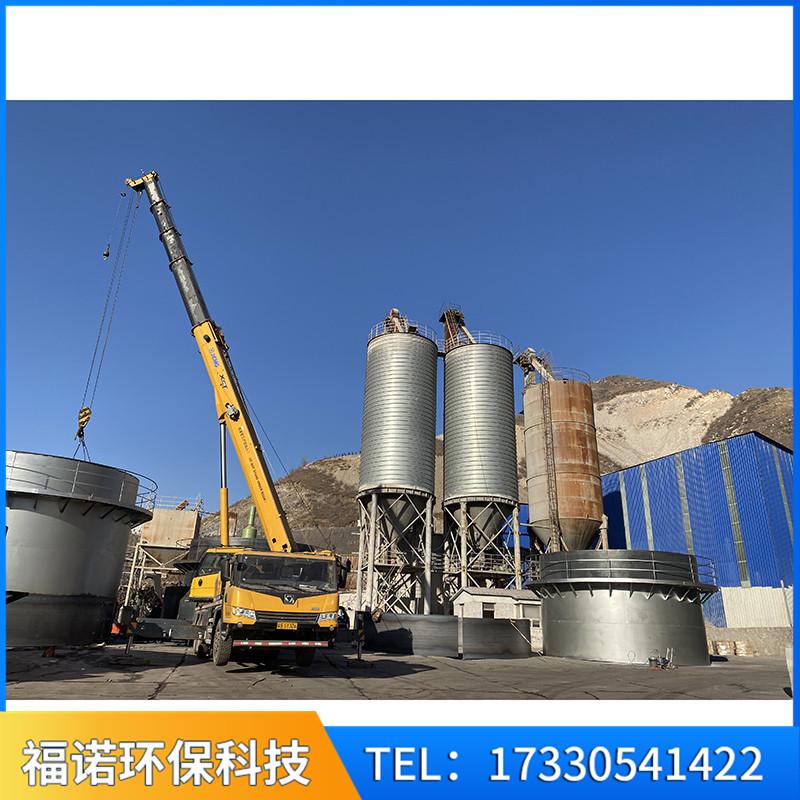 卢龙县首钢白云石矿改造工程