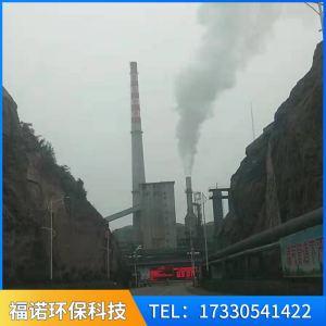 迁西县焦炭厂改造
