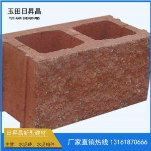 唐山劈裂砌块厂家