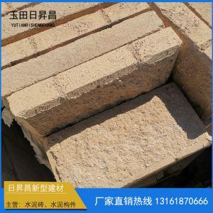 唐山劈裂砌块多少钱