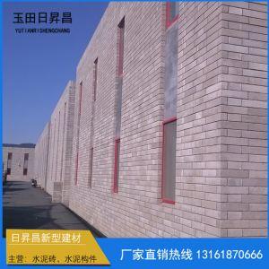 唐山混凝土实心砖生产厂