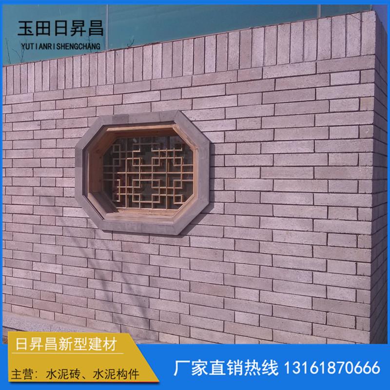 唐山混凝土实心砖哪家好
