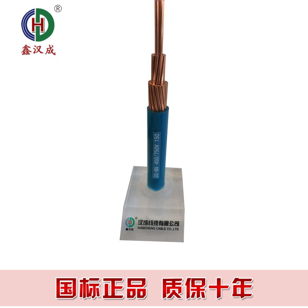 唐山电缆、电缆厂家