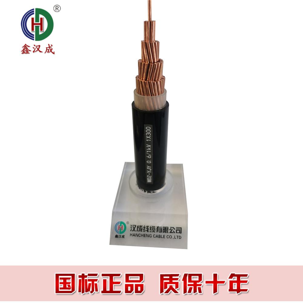 唐山国标电缆、国标电缆的国家标准