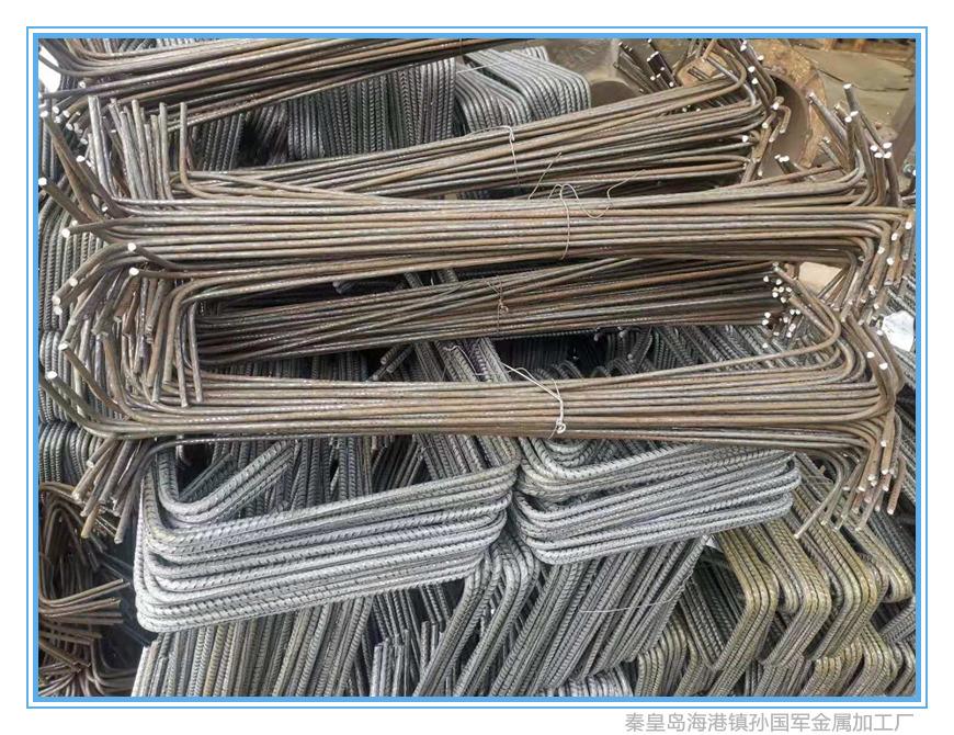 秦皇岛钢筋加工厂