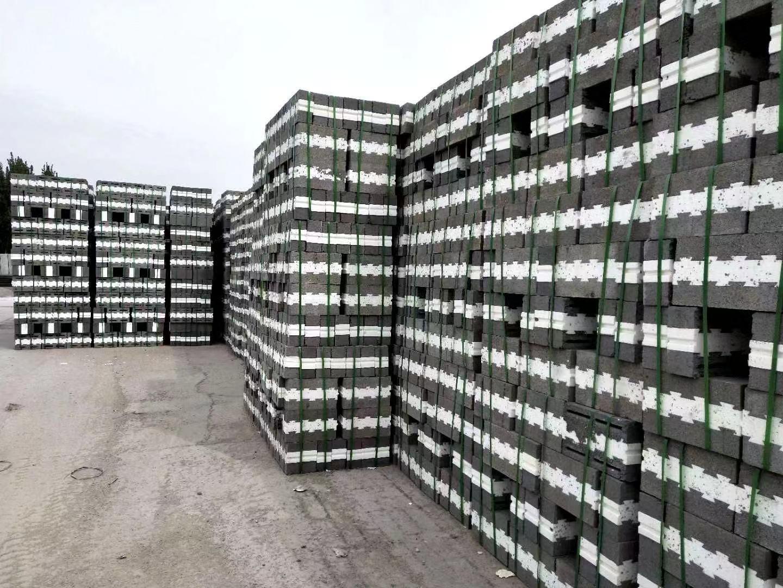 永复合保温砌块厂家