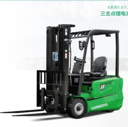 A系列1.6、1.8、2.0吨锂电池叉车 唐山锂电池叉车专卖