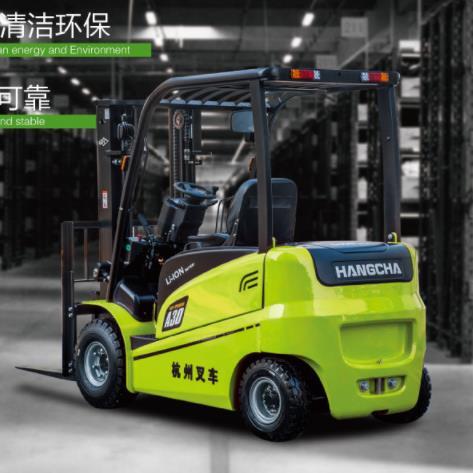 A系列1-3.5吨锂电池叉车 唐山锂电池叉车 新能源叉车