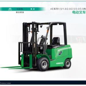 AE系列1.5-3.5吨电动叉车 唐山锂电池叉车 新能源叉车