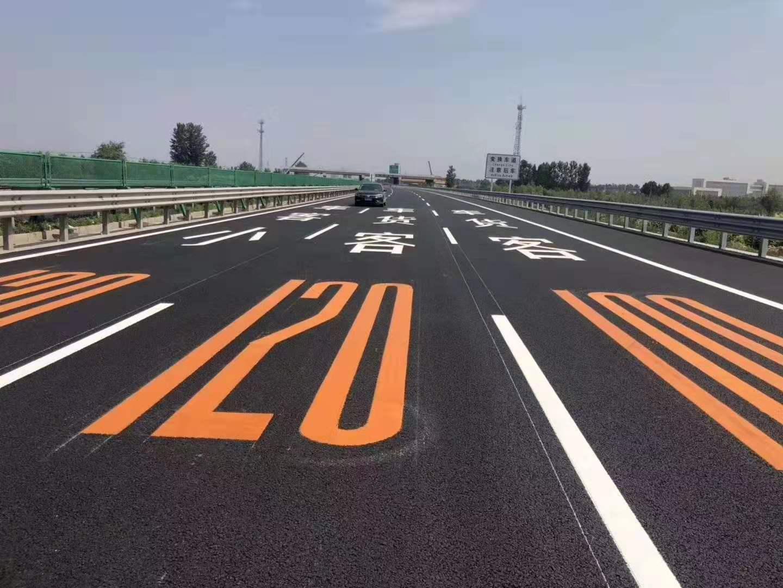 北京减速标线