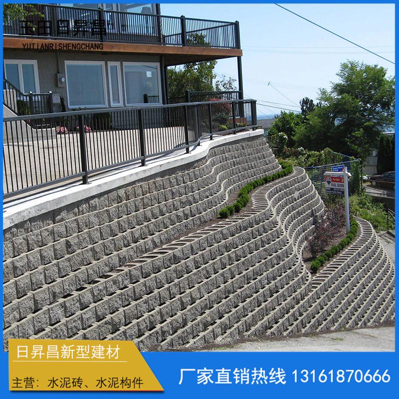山体护坡挡墙系统